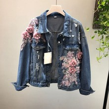 2018 Autumn New Hole Denim Jacket Fashion Beading Pink Flower Embroidery Jean Coat Causal Women Loose Outwear