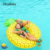 Summer Inflatable Pineapple Ride-ons Life Buoy Play Water Toy Pool Rafts For Adult Swimming Ring Floating Tool Free Pump Gift