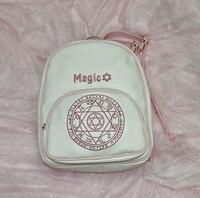 White Anime Card Captor Sakura School Shoulder Bag Kinomoto Lolita Magic Backpack Girl Gift