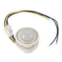 Newest 1pcs 40mm PIR Infrared Ray Motion Sensor Switch time delay adjustable mode detector switching