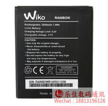 MATCHEASY Hot Sell Backup 2000mAh Battery For Wiko Rainbow Smart Mobile Phone + Tracking Number
