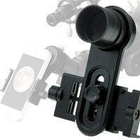 アクイラ Solomark 1.25 インチユニバーサルスマートフォン接眼アダプタ-10 ミリメートルケルナー接眼レンズの設計