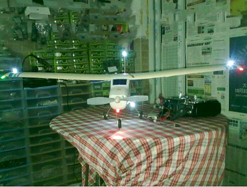 Model aircraft night lighting panel 6 lights + remote control buttons 7 kinds of flashing lights + battery indicator + Order tcb remote control aircraft model aircraft lithium battery lion 11 1v 3500mah 25c 3s1p model aircraft battery