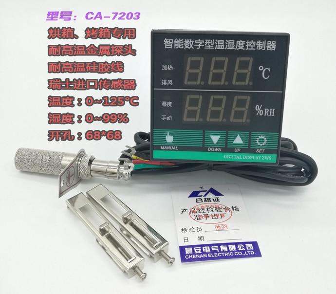 CA720X Series Intelligent Digital Temperature and Humidity Controller lorawan wireless temperature and humidity sensor intelligent agriculture