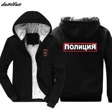 Vendita calda tenere al caldo moda uomo felpe con cappuccio nuova Russia Russia mosca MVD Logo Design felpa giacca Casual felpa con cappuccio