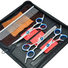 Meisha 6 inch Scissors Set Grooming Dog Curved Head Shears Styling Tools for Trimming the Pet Animails HB0009
