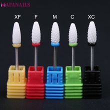 1pc Ceramic Nail Drill Bit Rotate Burr Milling Nail Cutter Bits For Manicure Pedicure Tool Electric Nail Drill Accessories TH08# недорого