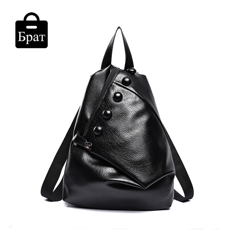 High Quality leather women backpack fashion buttons backpacks for teenage girls black casual travel school bag 2017 high quality genuine leather women backpack fashion backpacks for teenage girls black casual travel school bag major brands