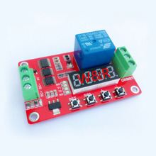 цена на DRM01 / one-way multi-function relay module / delay / self-lock / cycle / timing / time relay