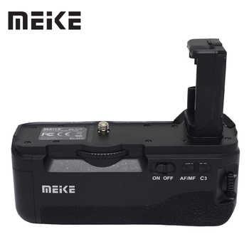Mcoplus BG-A7II Vertical Battery Grip Holder for Sony A7II A7S2 A7S A7M2 A7R2 A7R II as VG-C2EM Camera Meike MK-A7II - DISCOUNT ITEM  0% OFF All Category