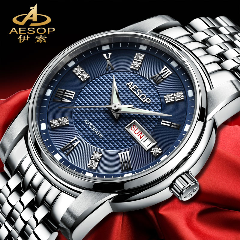 цена на Luxury watch men Sapphire glass stainless steel Date Automatic machine watch blue dial relogio masculino