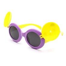 Gafas de sol para niños SOZO TU 5012