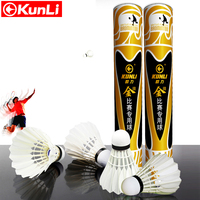 12pcs Tube Original KUNLI GOLD Shuttlecock Badminton Top Grade Goose Feather Shuttlecock Sandwichcock For Tournament