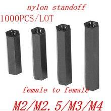 500 1000 adet siyah naylon PCB spacer standoff M2 M2.5 m3 M4 kadın kadın siyah naylon Standoff spacer