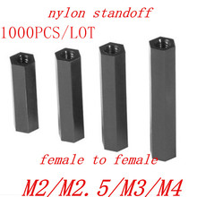500 1000PCS black Nylon PCB spacer standoff M2 M2.5 m3 M4 Female to Female Black Nylon Standoff spacer