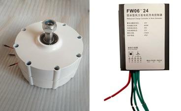 600W Permanent Magnet Generator DC 12V 24V 48V PMG For Wind Turbine