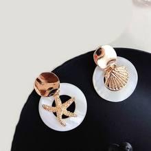 Korean Acrylic Starfish Shell Drop Earrings For Women Holiday Sea Beach Style Statement AB