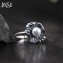 JINSE Natural Shell Pearl Ring Unique Lotus Leaf Design 925 Sterling Silver Womens Wedding Party Jewelry Hot Sale 14.20mm 4.60G