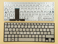 Новая Клавиатура Для ASUS zenbook UX31 UX31e BX31E Ноутбук Belge BE Бельгия Azerty Бельгийского Версии Без Рамки Серебро