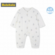 Balabala Infant Baby Boy Girl Winter 100% Cotton Print
