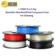 все цены на Anet Top Quality Brand 3D Printer Filament 1.75 1KG PLA ABS Wood TPU PetG PP PC Plastic Filament Materials for RepRap i3 Printer онлайн