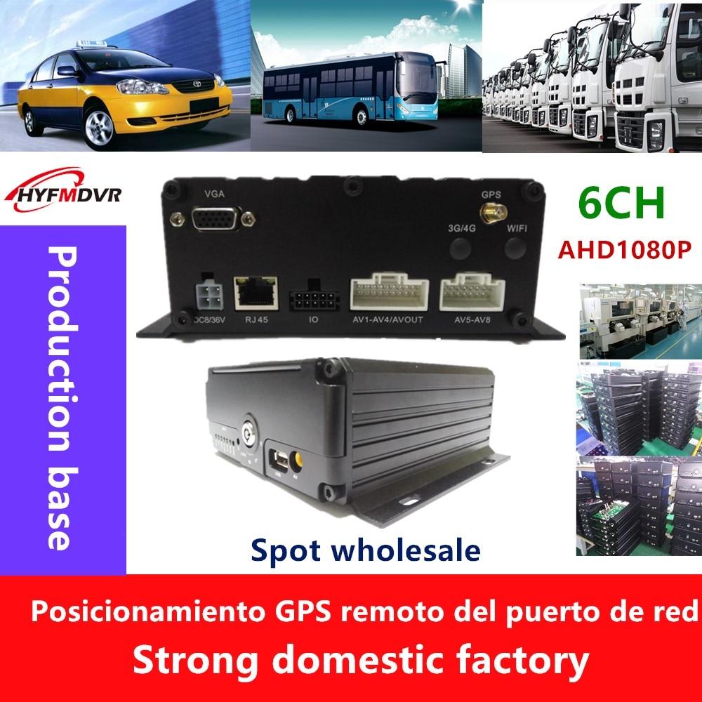 6 каналов жесткий диск + SD карты 1080 P автобус mdvr gps удаленного мониторинга и позиционирования определить скорость автомобиля тормоза сигнала