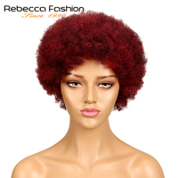 Rebecca Short Brazilian Afro Kinky Curly Wig Color SO99J 530 130 Red Remy Human Hair Kinky Curly Non Lace Wigs For Women
