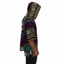 Unisex Loose African Hooded Dashiki