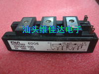 2DI50D 100|Chips de desempenho| |  -