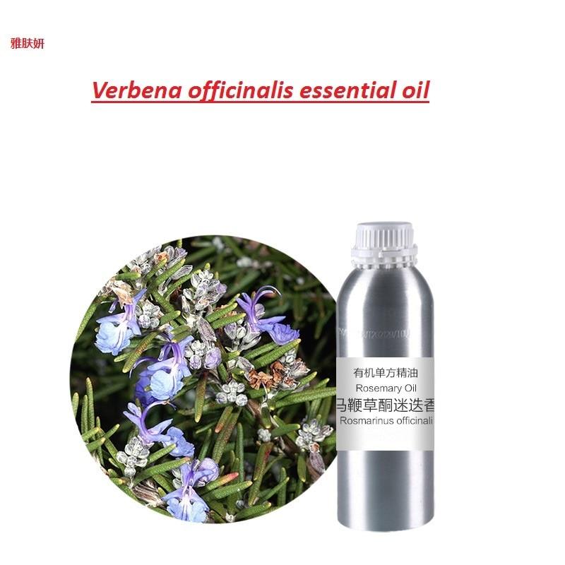 Kosmetika 10g / ml / láhev Základní olej ze základního oleje Verbena officinalis, organická za studena lisovaná doprava zdarma