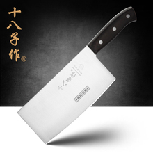 SHI BA ZI ZUO New 7-inch Kitchen Knife Wooden Handle Strong Sharp Blade Chinese Professional Chef Cleaver