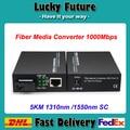 10/100/1000 М Волоконно-Оптический Media Converter Gigabit 1310nm/1550nm Одиночное Волокно SC 5 КМ