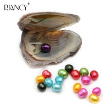 30pcs Hot sale 7-8mm rice shape Vacuum Packing freshwater oyster with pearls 20 color