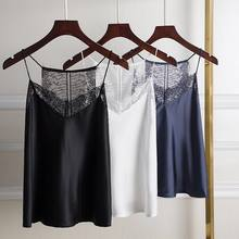 0943695343 Aescondo Cute Eyelash Lace Camis Tops Women Imitation Silk Basic Tops New  In 2018 Summer Sexy V-neck Basic Camisole Tops Woman