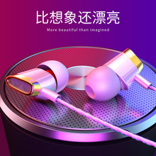 цена на Heavy Bass Sound in-ear Earphones with Microphone Earbuds for oppo vivo Huawei iphone 6 universal headphones free shipping
