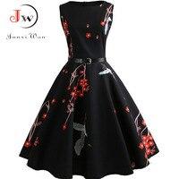 015 Dress