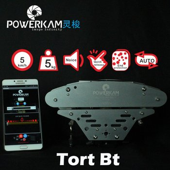TORT 2bt APP bluetooth control low speed cable car with  auto cruise,end point protection,start and stop ramp,pause for 5kg