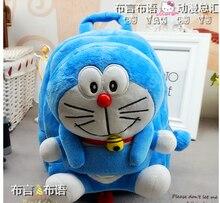 Gift for baby 1pc 25cm stereo anime Doraemon plush doll cute cool children boy girl backpacks