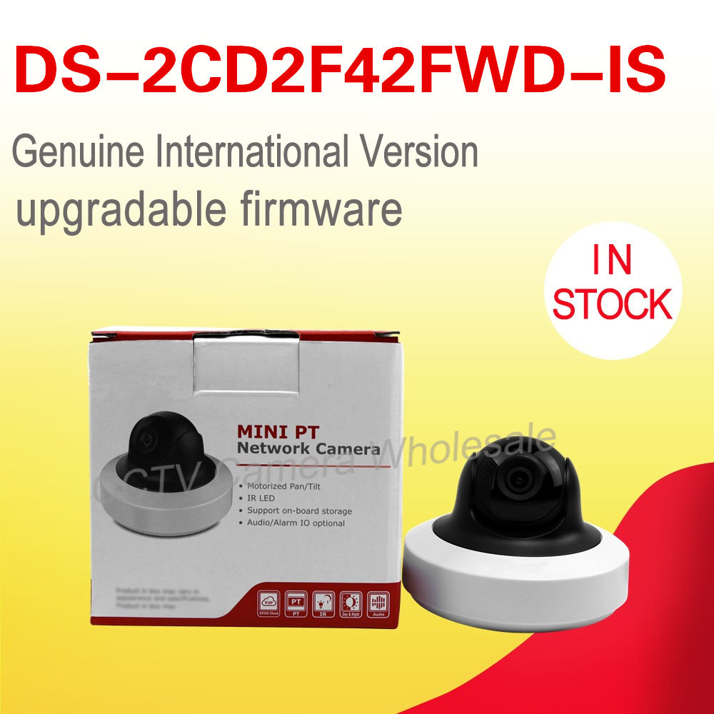 In stock International English version DS 2CD2F42FWD IS 4MP WDR Mini PT Network cctv IP Camera
