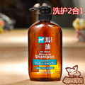 Japonés Original Caballo Aceite de Silicio No Enjuague De Champú 600 ml Envío Libre