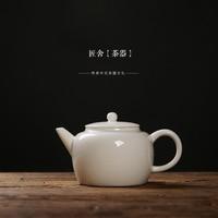 Jade porcelain teapot ceramic kung fu tea with a single teapot Dehua white porcelain large capacity filter wholesale