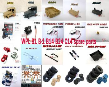 WPL B1 B-1 B14 B24 C14 Mini 4WD RC Crawler Car Original parts servo motor gear tires shock absorber pull rod remote control set2