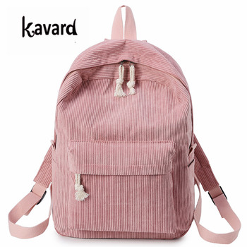Kavard Backpacks Women Nylon bagpack Softback Solid Bag Fashion Soft Handle mochilas mujer Escolar rucksack School Bag for girls