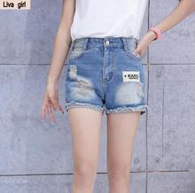 Оптовая моды новые джинсовые шорты женский летние заусенцев джинсовые шорты сломанные женской моды приток людей