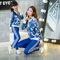 2016 Brand Autumn Spring Family Print Flower Sport Clothing Set Mom And Daughter Cotton Long Sleeve + Pants Fashion Clothing Set