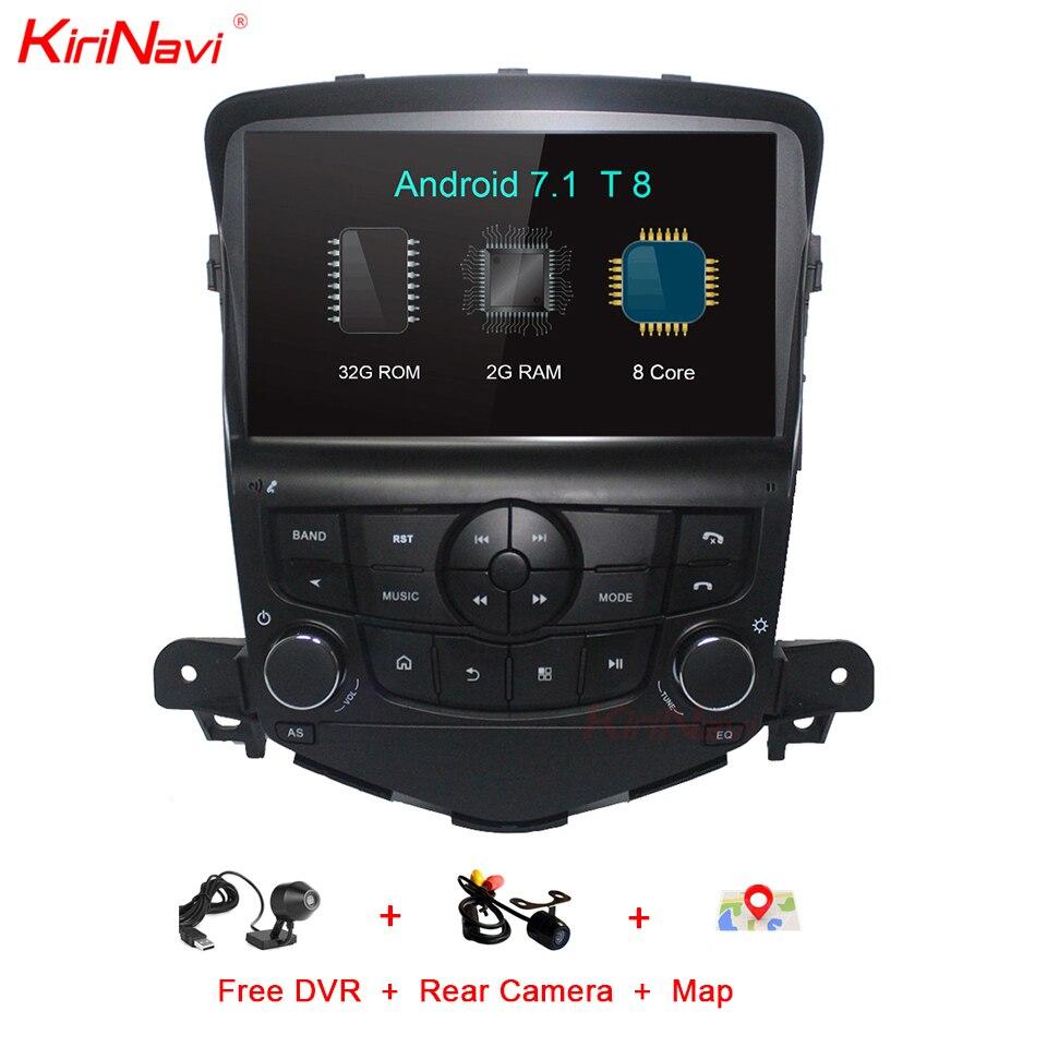 KiriNavi Octa Core Android 7.1 DVD de voiture pour Chevrolet Cruze Android multimédia stéréo GPS Navigation voiture DVD lecteur Radio Wifi BT