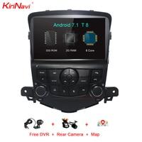 KiriNavi Octa Core Android 7 1 Car DVD For Chevrolet Cruze Android Multimedia Stereo GPS Navigation