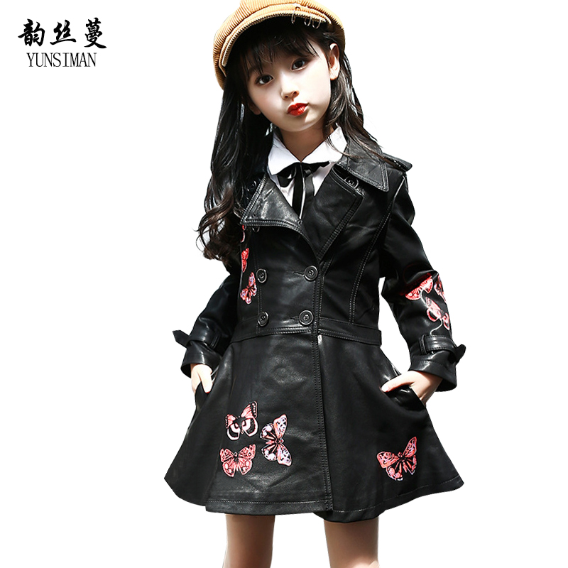 Baby Girls Jacket for Girls 4 6 8 10 to 12 Years Kids Black Fashion PU Leather Jacket Coat Teens Top Spring Clothing 7 9 12L06 4 to 12 years kids