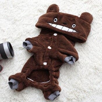 Funny Warm Dog Costume  4