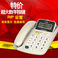 TCLl 17b телефон бытовой батареи веревку телефон